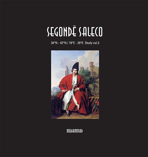 Segondè Saleco