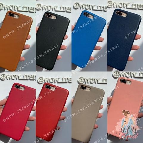 Чехол iPhone 7/8 Plus good Leather Case /taupe/