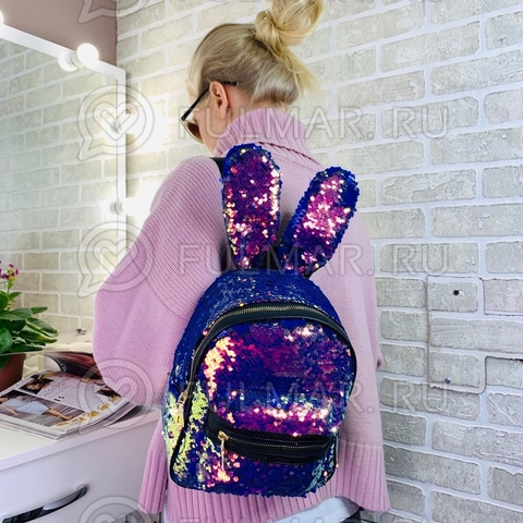 Рюкзак с ушами зайца в пайетках меняет цвет Хамелеон блестящий-Синий матовый