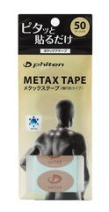 Пластырь PHITEN METAX TAPE 50 pcs