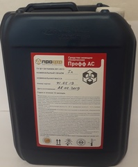 Средство моющее техническое кислотное «Профф» марки АС