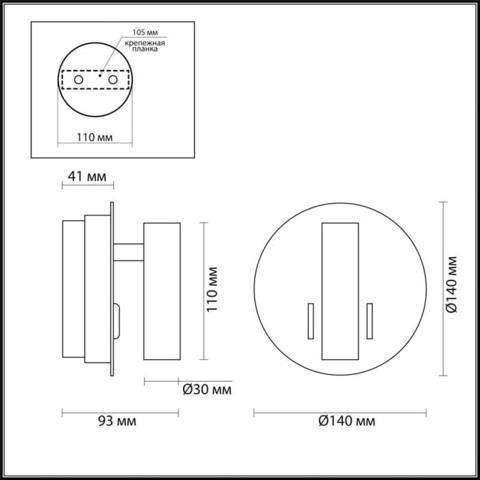 Настенный светильник 3913/9WL серии BEAM