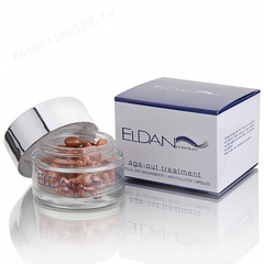 Антиоксидантные капсулы (Eldan Cosmetics | Premium age-out treatment | Premium age-out treatment antipollution capsules), 50 шт