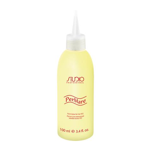 Лосьон №2 для химической завивки волос PerMare Kapous 100 мл
