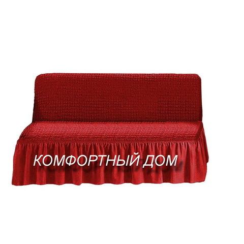 Чехол на диван, без подлокотников терракотовый