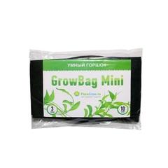 FloraGrow Grow Bag mini 3 л