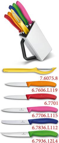 Набор из 6-ти кухонных ножей Victorinox Сultery модель 6.7127.6L14