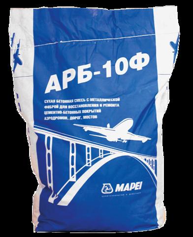 Mapei ARB 10 F/Мапей АРБ 10 Ф безусадочная быстротвердеющая бетонная смесь для ремонта бетонных и железобетонных элементов конструкций мостов, аэродромных и дорожных покрытий, подверженных динамическим и ударным нагрузкам