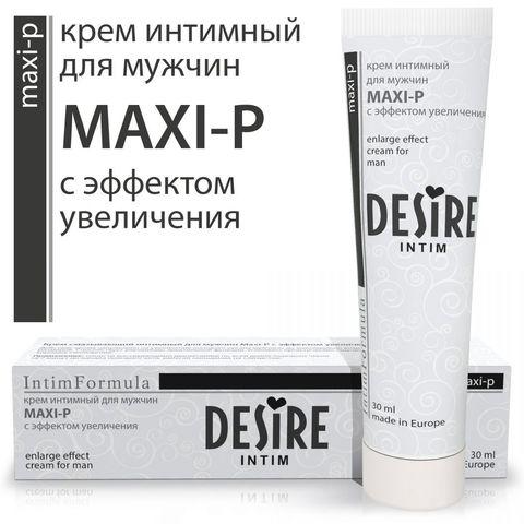 Увеличивающий интимный крем для мужчин MAXI-P - 30 мл.
