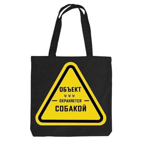 Тканевая сумка