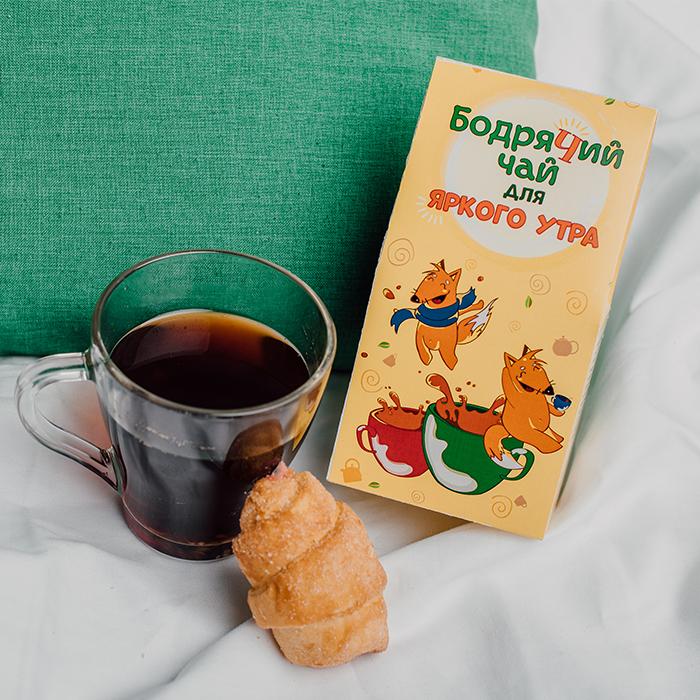 Купить в подарок БОДРЯЧИЙ ЧАЙ ДЛЯ ЯРКОГО УТРА в Перми