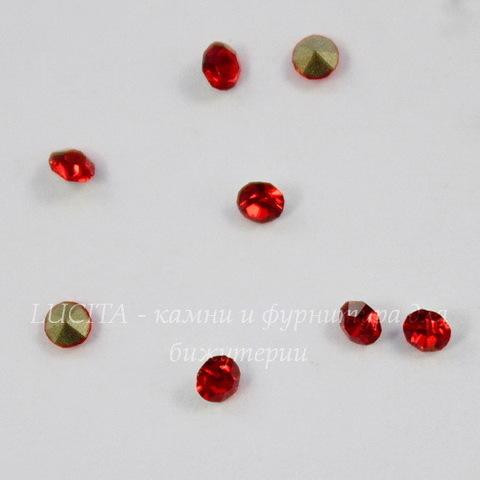 Стразы ювелирные (цвет - красный) 2,2 мм, 10 шт