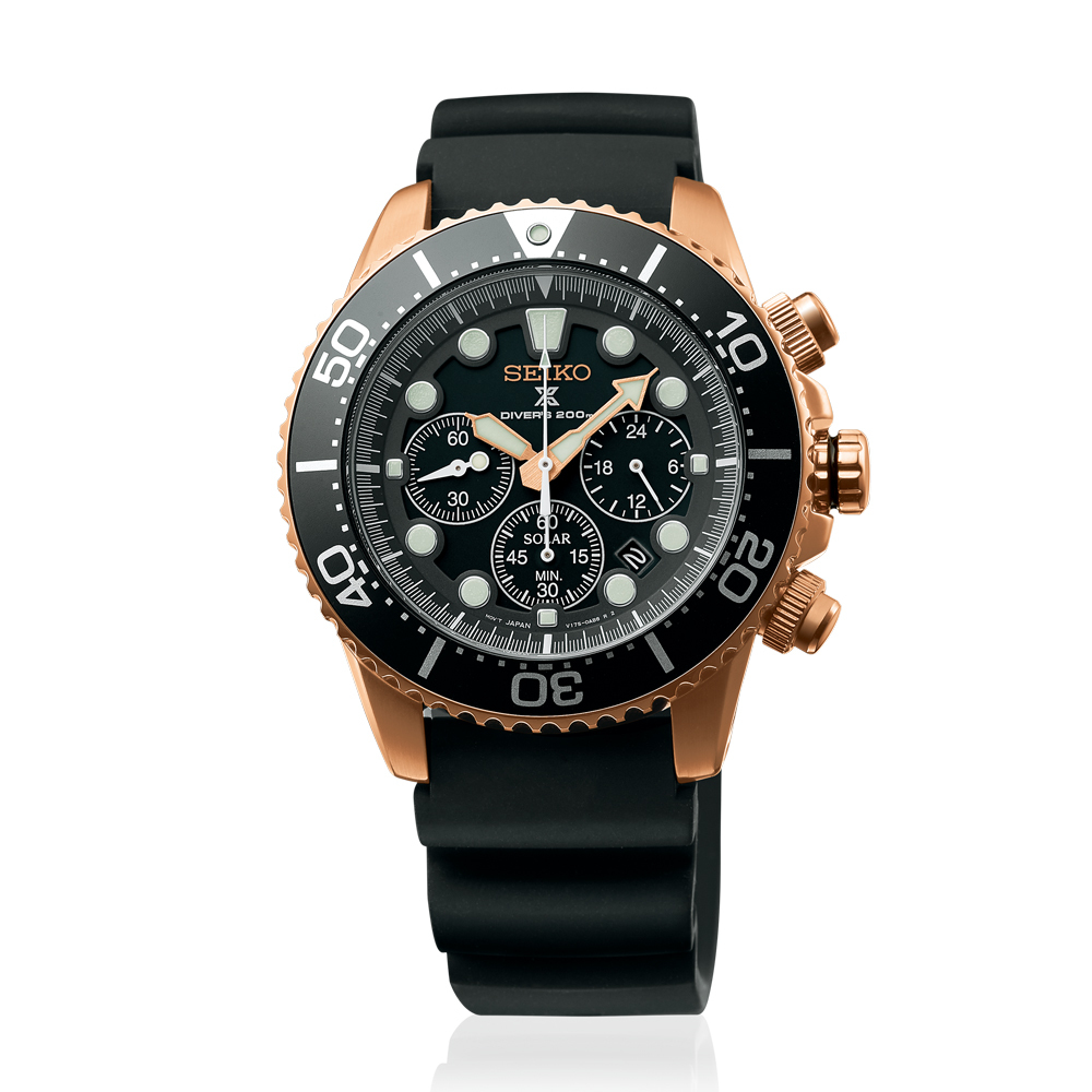 Наручные часы Seiko — Prospex SSC618P1