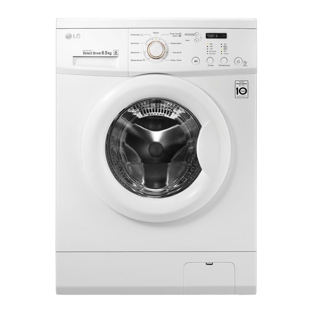 Узкая стиральная машина LG с системой прямого привода FH2C3WD фото