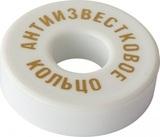 Кольцо антиизвестковое магнитное «Биомаг»