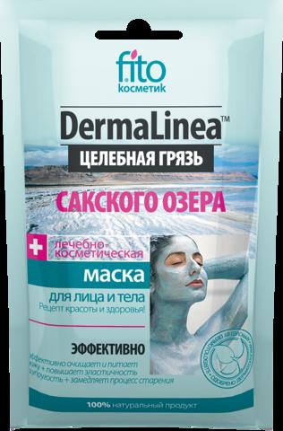 Фитокосметик Dermalinea Целебная грязь Сакского озера Маска косметическая 15мл