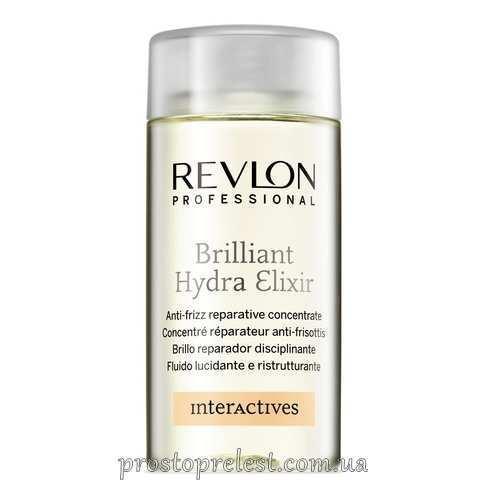Revlon Professional Interactives Brilliant Hydra Elixir - Эликсир бриллиантовый увлажняющий и восстанавливающий