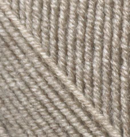 Купить Пряжа Alize SUPERLANA KLASİK Код цвета 207 | Интернет-магазин пряжи «Пряха»