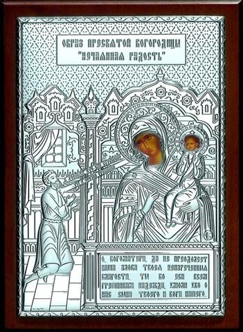 Серебряная икона Божией Матери Нечаянная радость 21х15см