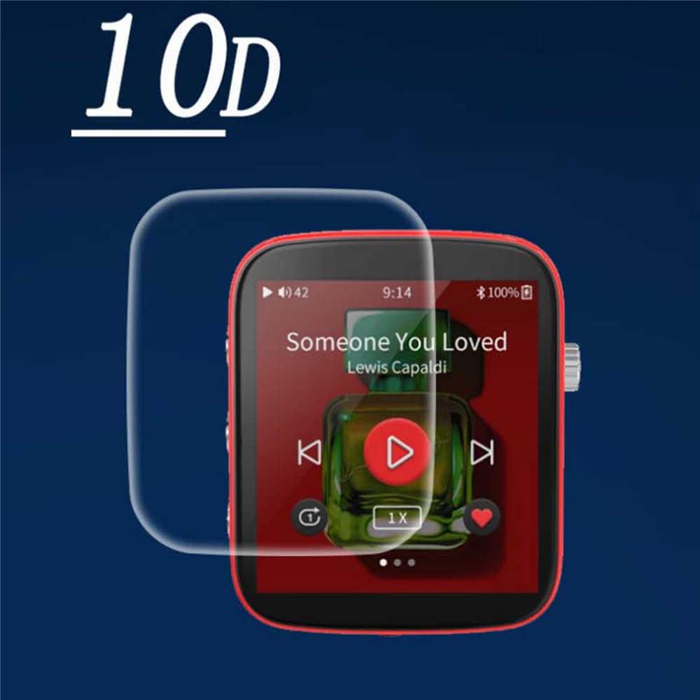 Shanling Q1 Screen Protector, защитная пленка