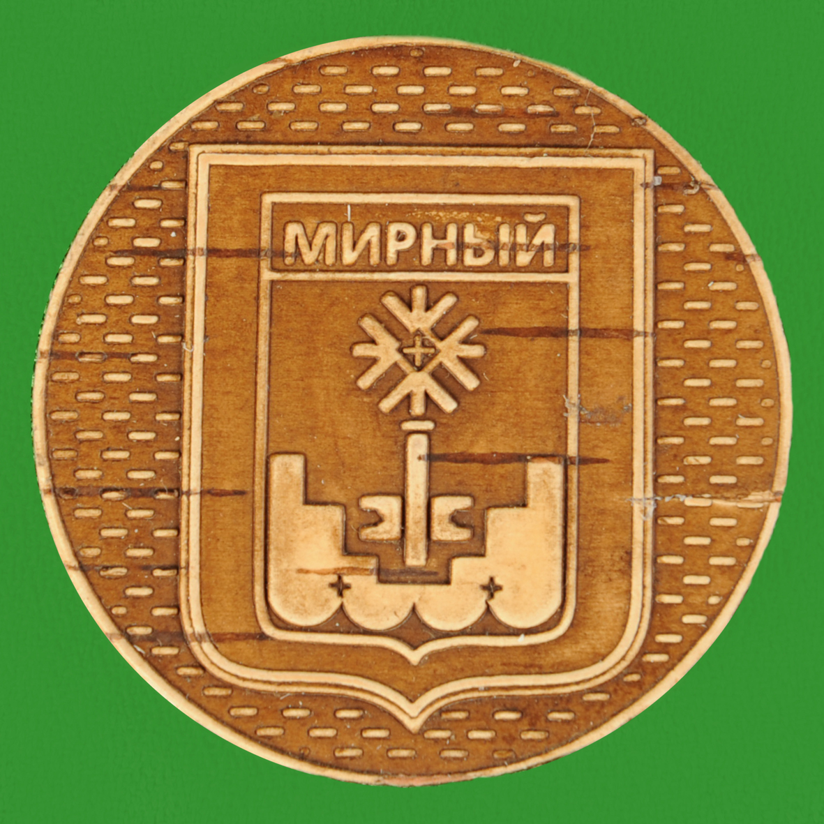 Магнит Мирный герб
