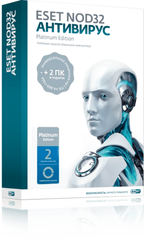 ESET NOD32 Platinum Edition BOX