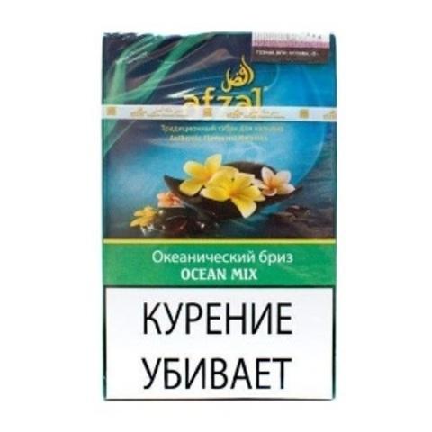 Afzal Океанический микс