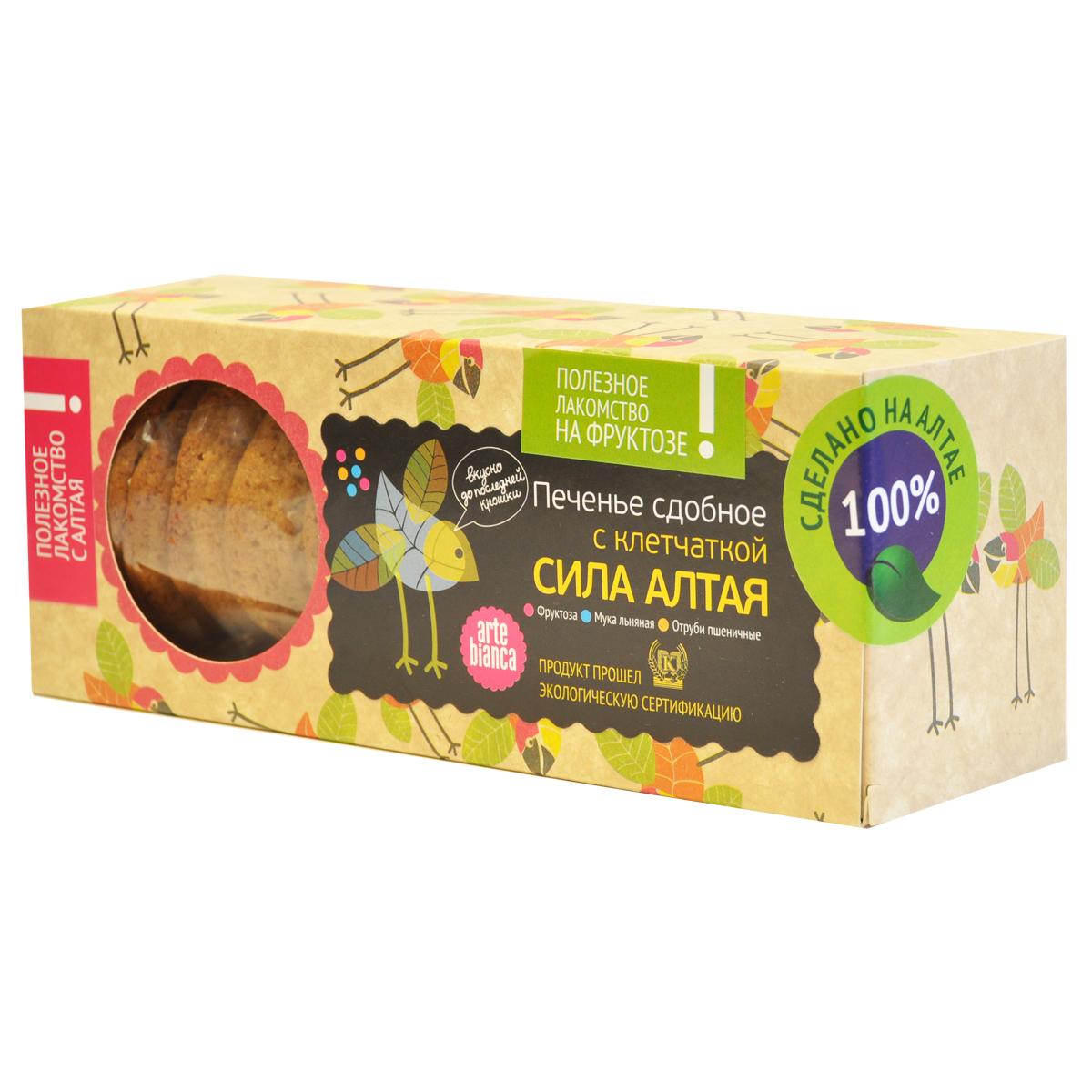 Печенье на фруктозе Сила Алтая с клетчаткой Arte Bianca 220 г