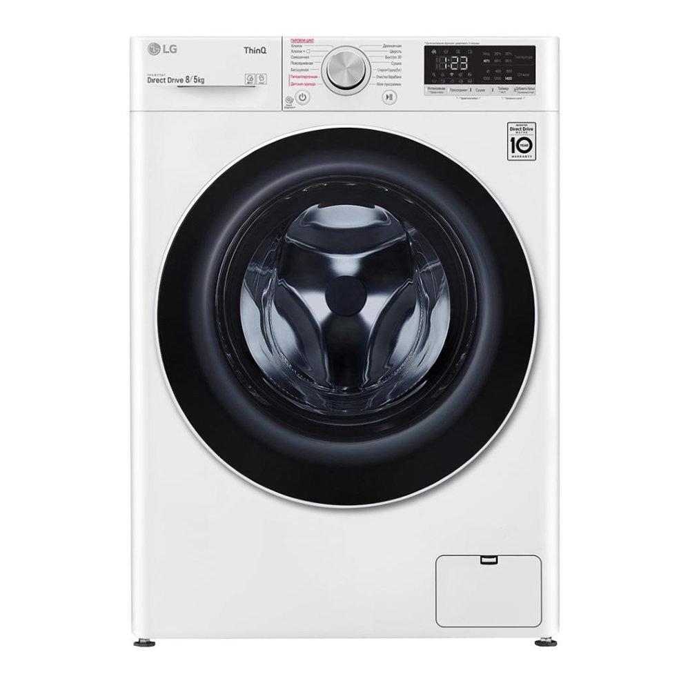 Стиральная машина LG F4V5TG0W стиральная машина lg ai dd f4v5vs9b
