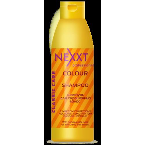 Шампунь для окрашенных волос NEXXT 1000 мл