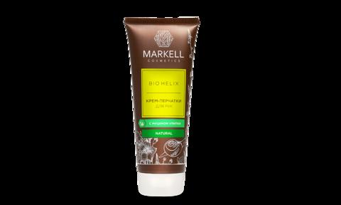 Markell Bio-Helix Крем-перчатки для рук с муцином улитки 75мл