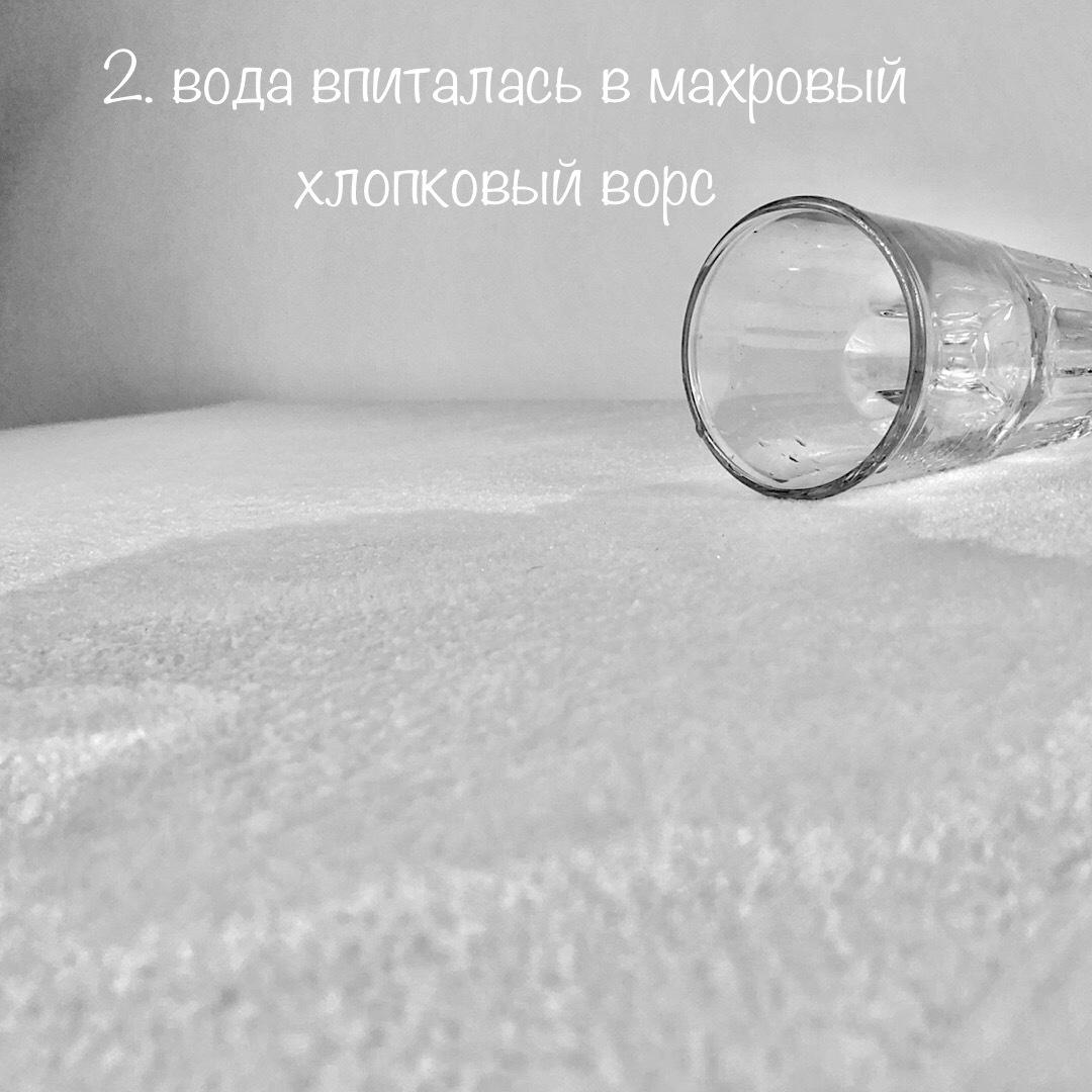 ОЗОРНИК - Непромокаемый наматрасник 80х200