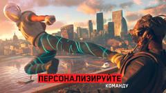 Watch Dogs: Legion (PS5, русская версия)
