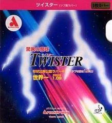 Длинные шипы ARMSTRONG Twister