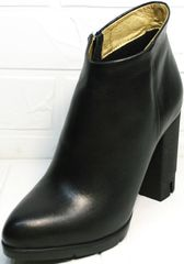 Черные кожаные ботильоны Jina 5992 Black