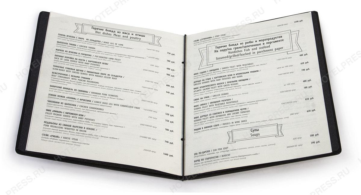 Папки меню «Идея» из эко кожи