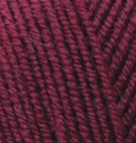 Купить Пряжа Alize SUPERLANA KLASİK Код цвета 495 | Интернет-магазин пряжи «Пряха»