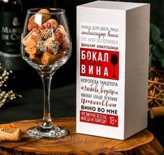 Бокал для вина «Винорог», 350 мл, фото 1