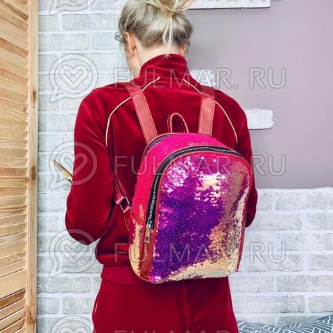 Рюкзак с пайетками меняющий цвет Золотистый с переливами-малиновый Mila