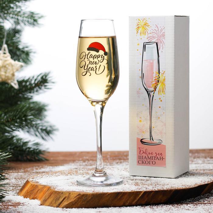 Бокал для шампанского «Happy New Year», 190 мл