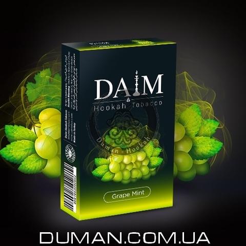 Табак Daim Grape Mint (Даим Виноград Мята)