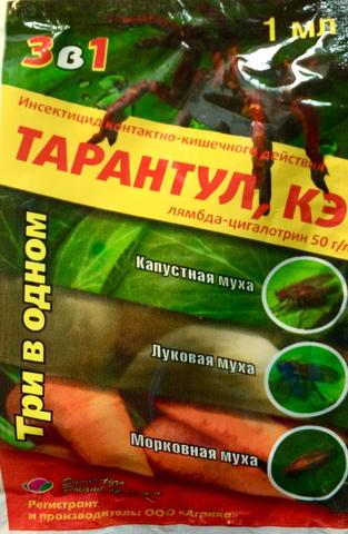 Инсектицид Тарантул, КЭ от луковой мухи