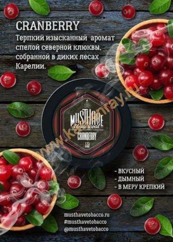 MustHave Cranberry