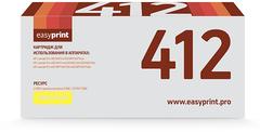 Картридж CE412A желтый (305a)
