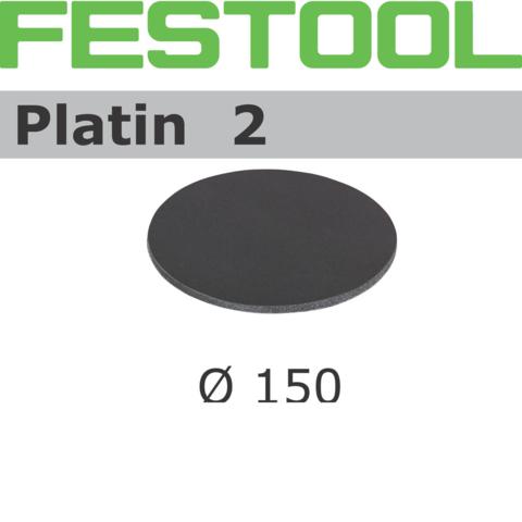 Шлифовальный круг STF D150/0 S500 PL2/15