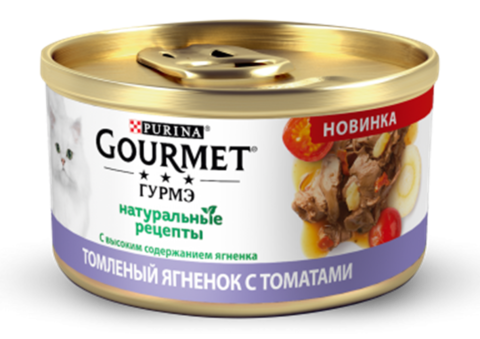 Gourmet Натуральные рецепты консервы для кошек томленый ягненок томаты 85г
