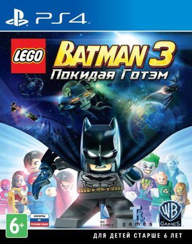PS4 LEGO Batman 3. Покидая Готэм (русские субтитры)