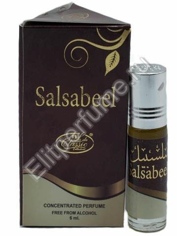 Lady Classic 6 мл Salsabeel масляные духи из Арабских Эмиратов
