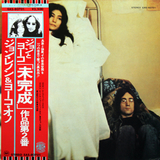 John Lennon & Yoko Ono ‎/ Unfinished Music No. 2: Life With The Lions (LP)