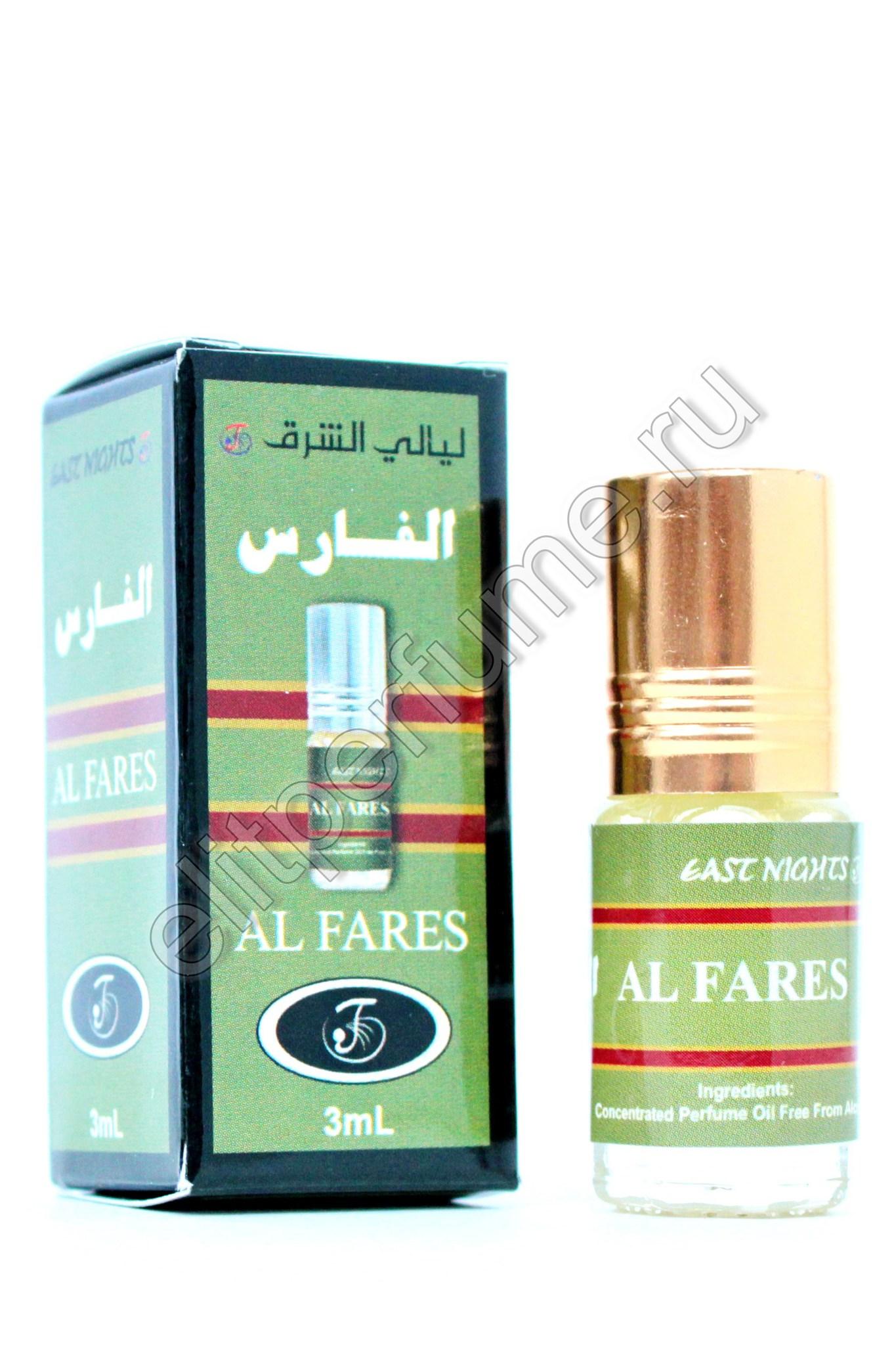 Al Fares Аль Фарес 3 мл арабские масляные духи от East Nights